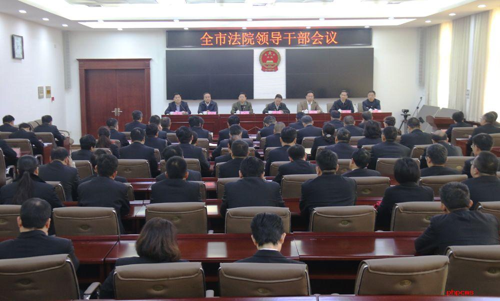陈殿福同志任职商丘市中级人民法院党组书记