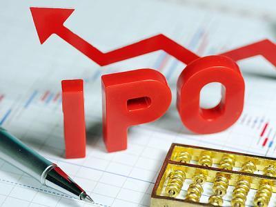 恒铭达电子IPO一波三折终过会 国金证券承销保荐