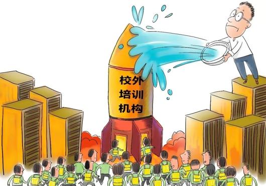 河南:校外培训机构不得聘用中小学在职教师
