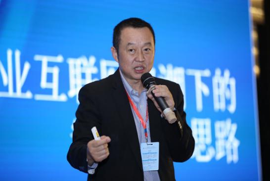 河南省互联网大会:安全是工业互联网的前提 云平台是核心
