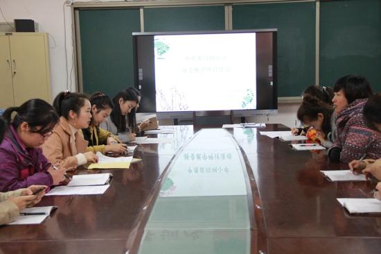 中原区闫垌小学举行拼音教学主题研讨活动