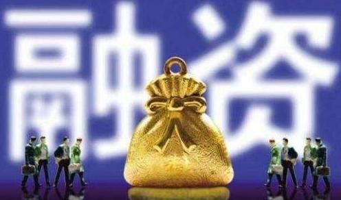 国资委披露驰援民企数据:1.1万亿元民资参与央企混改