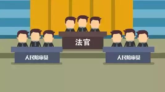 """更接地气!洛阳率先启动人民陪审员随机""""海选"""""""