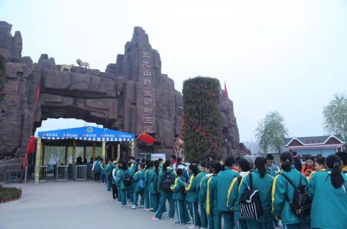 开封千名中学生走进五龙山,开启11月研学之旅!