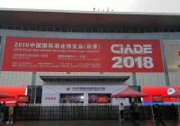 """宋河亮相""""2018中国国际酒业博览会"""" 向世界诠释中国礼遇"""