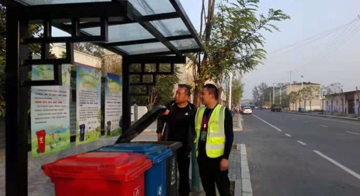 郏县:全面实现生活垃圾集中物业化管理