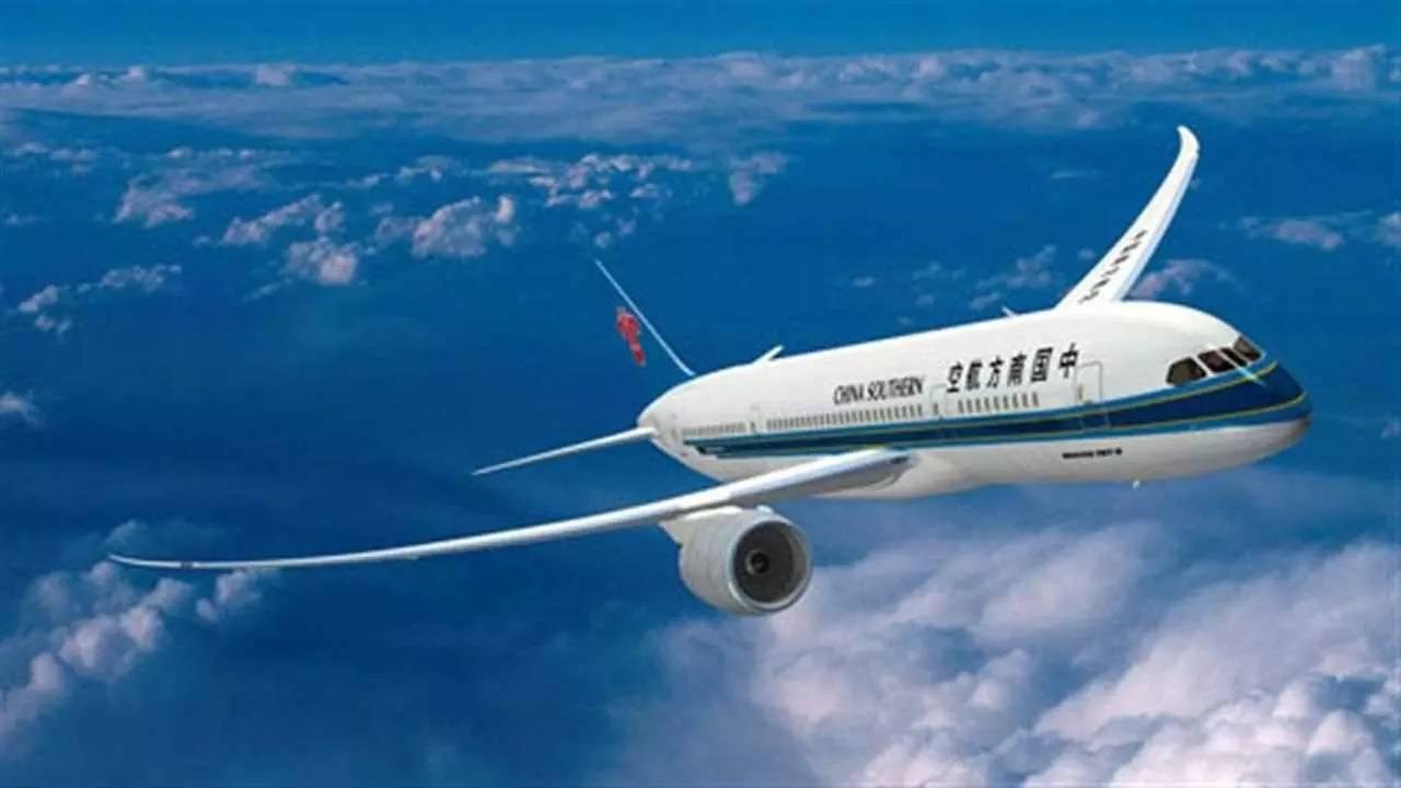 南航:退出天合联盟 过渡期内旅客仍可享受联盟同等服务