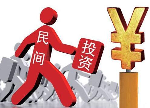 河南省向民间资本推介218个重点领域项目清单