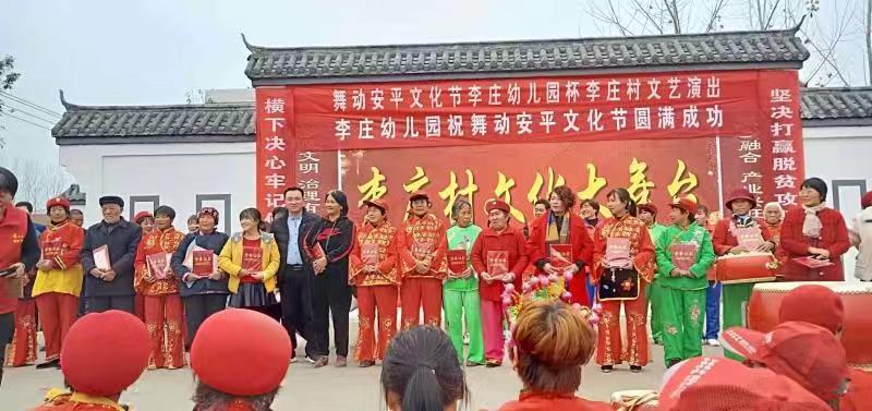 柘城县安平镇:加强文化惠民,助力脱贫攻坚