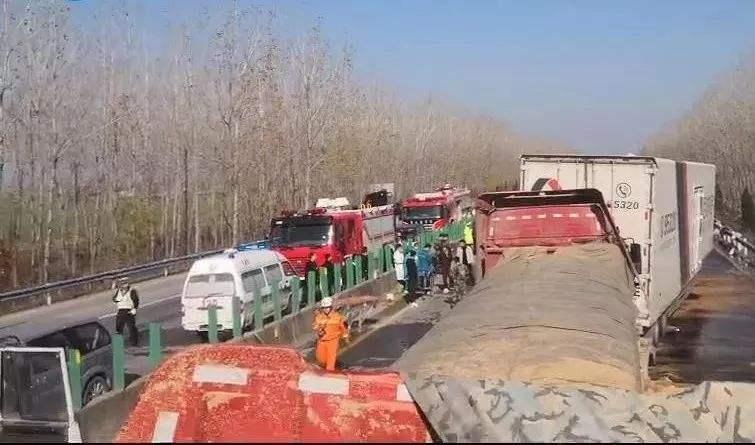 大广高速河南平舆段3起货车追尾事故已致9人死亡