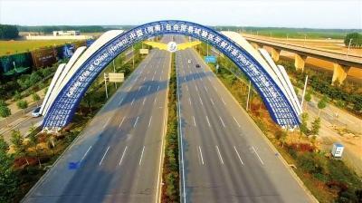 河南自贸区郑州片区:改革创造生产力