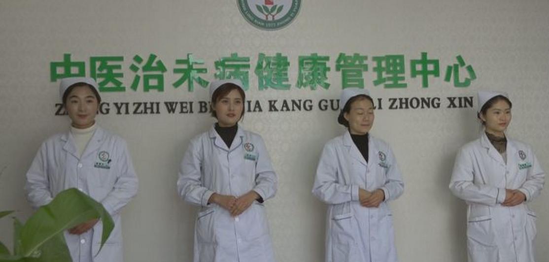 宁陵县中医院中医治未病健康管理中心正式运营
