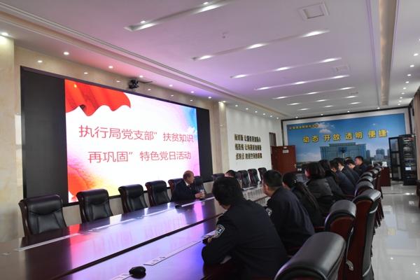 唐河县法院开展主题党日活动助力精准扶贫