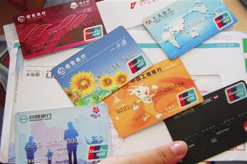 险企洞察个性化消费 赠险嵌入刷卡场景