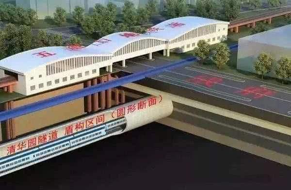 京张高铁清华园隧道顺利贯通 全线预计2019年通车