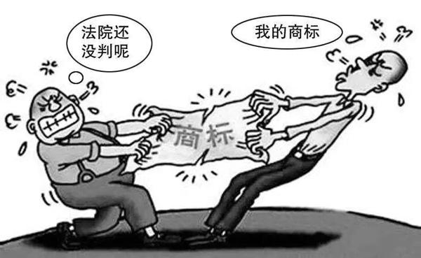 """""""撞车""""他人商标 南阳一学校赔偿3万元"""