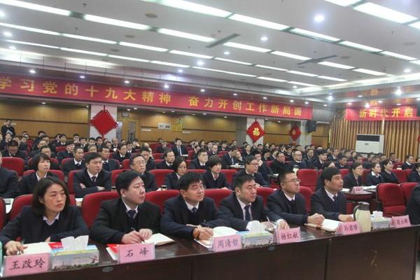 新野农信社:举办学习贯彻《中国共产党纪律处分条例》专题培训