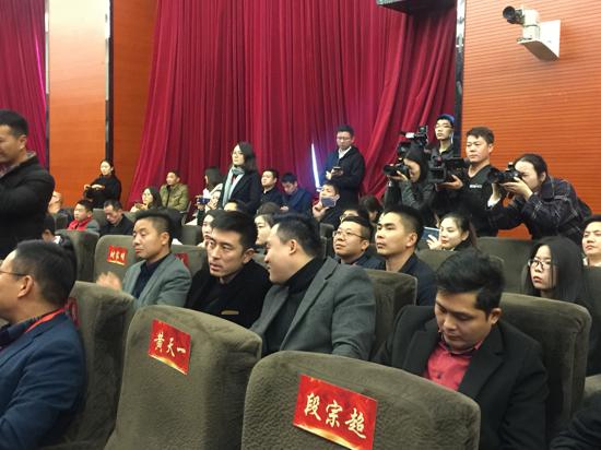 郑州市大学生创业就业慈善基金会成立,打造大学生创业公益平台