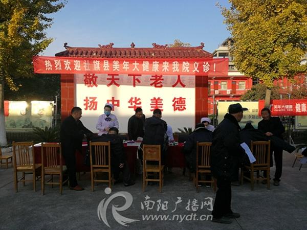 社旗县民政局在敬老院开展免费健康体检活动