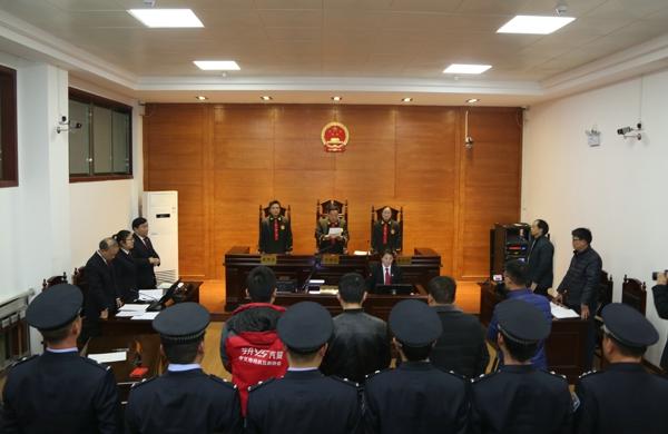 邓州首例刑事附带民事公益诉讼案宣判
