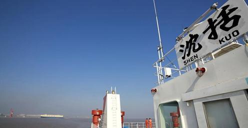 出征!中国科考团奔赴马里亚纳海沟