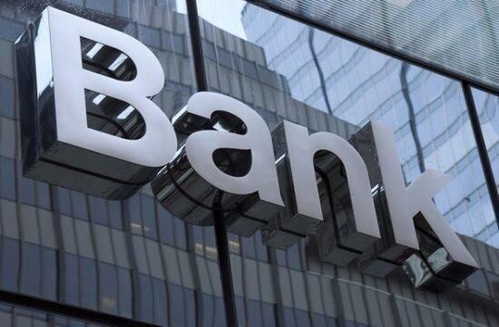 """两月内7家银行因保险销售违规被罚 电销误导是""""祸首"""""""