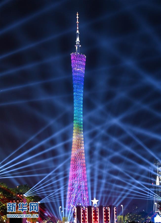 第八届广州国际灯光节正式亮灯 广州塔色彩斑斓