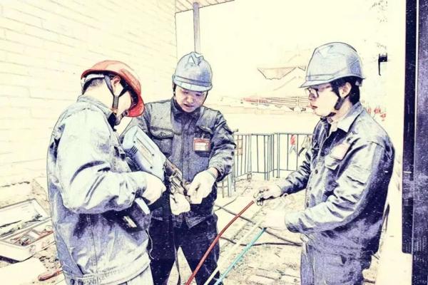 少林村里的电工