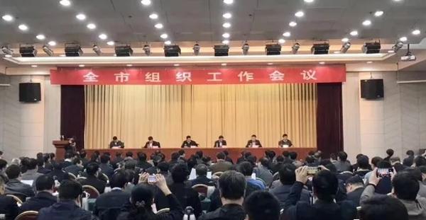 全市组织工作会议召开,新野县委书记燕峰代表新野县委作交流发言