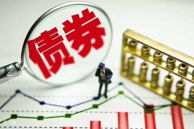 债券市场继续走牛 融通债券年内涨幅超10%