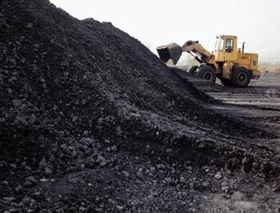 局地煤炭吃紧价格上涨 煤电博弈进入年底定调关键期