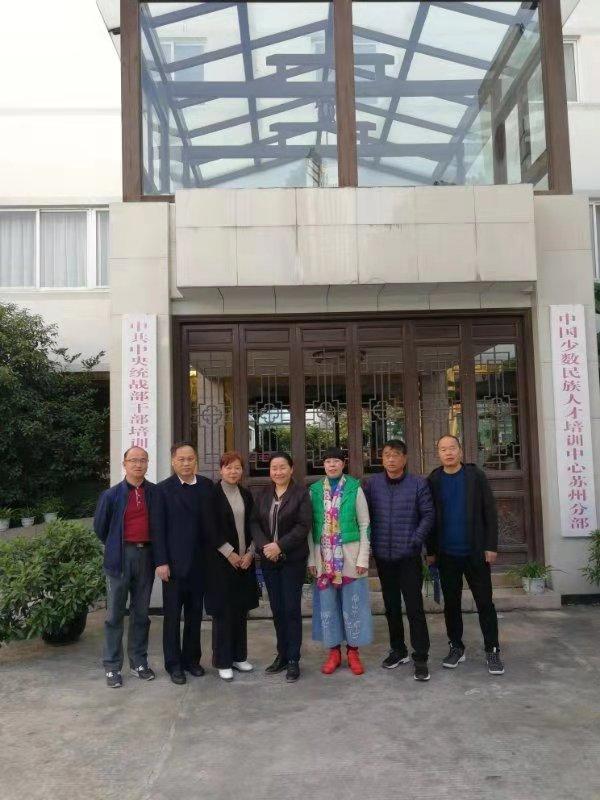 九三学社商丘市委7名社员在苏州参加培训