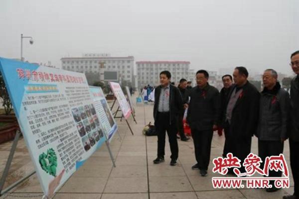"""邓州市""""世界艾滋病日""""主题宣传活动丰富多彩"""