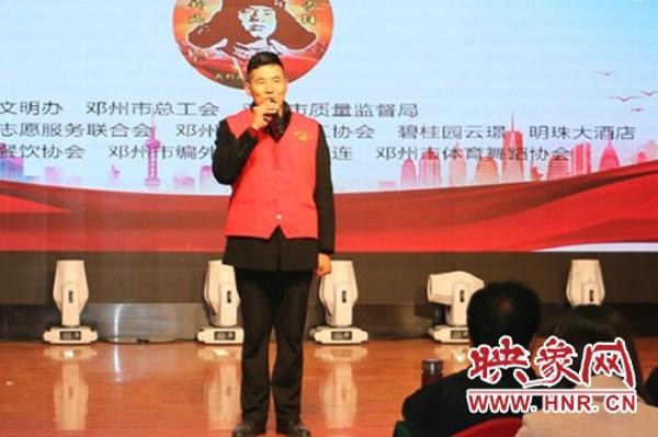 """邓州市举行庆祝世界志愿者日暨""""小心愿""""认领活动"""