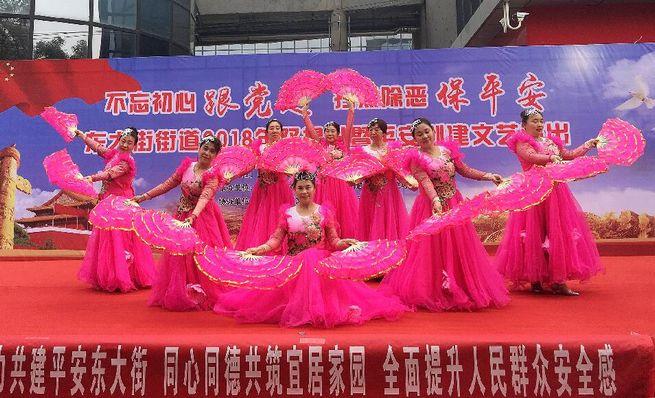 安阳市文峰区东大街街道举办平安创建文艺演出活动