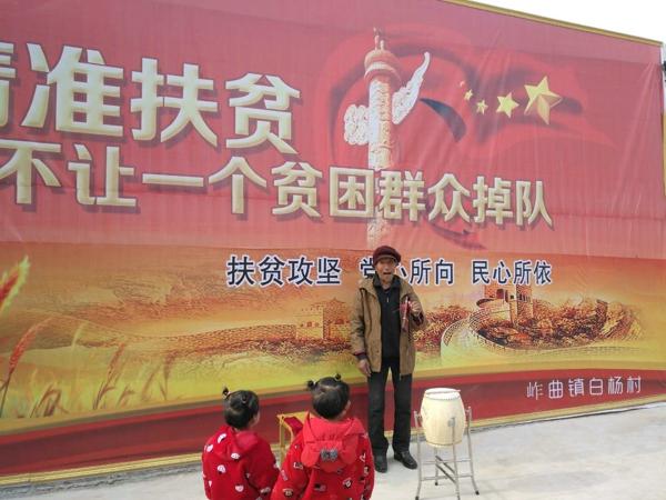 吴老汉住新房  说书来赞共产党