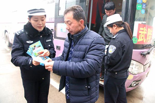 """武陟县""""12.2交通安全日""""宣传精彩纷呈"""