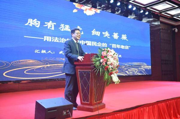 助力民营企业发展 做好非公经济法治研究 民营企业发展法治保障论坛在郑州举行