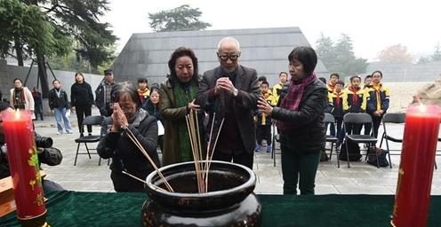 南京大屠杀死难者遗属家祭活动正式启动