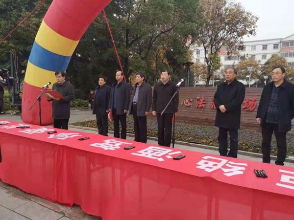 镇平县法院:积极组织开展宪法宣传活动