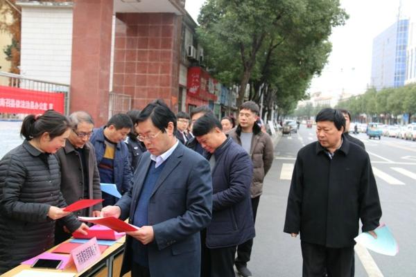 """南召法院开展""""12.4""""国家宪法日普法宣传活动"""
