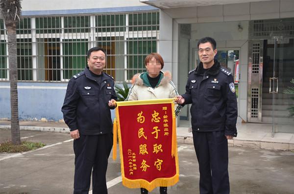 邓州警方快速破案获锦旗