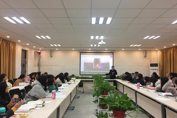 远离火灾 尊重生命 郑州佛岗小学组织召开消防安全会议