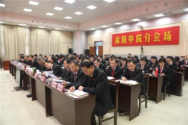 南阳中院召开刑事审判暨扫黑除恶专项斗争工作推进会