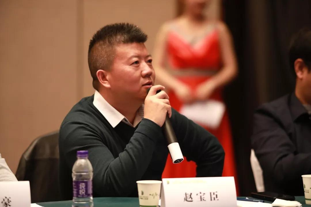 """""""贝壳杯""""2018""""创出彩·赢未来"""" 安阳企业家与青年创业项目面对面活动圆"""