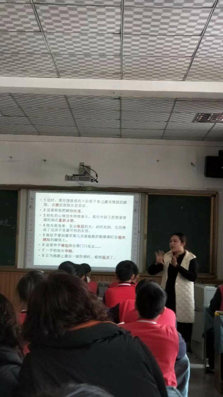 """商丘新城实验小学开展五六年级语文""""青年教师成长课""""活动"""