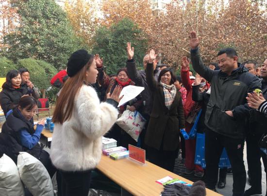 """郑州市国基路街道开展""""把健康带回家 国基在行动""""主题宣传活动"""