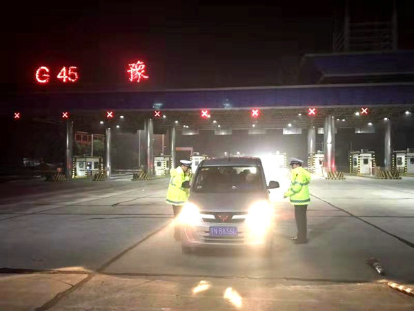 司机请注意!今日起河南高速交警严查8类交通违法