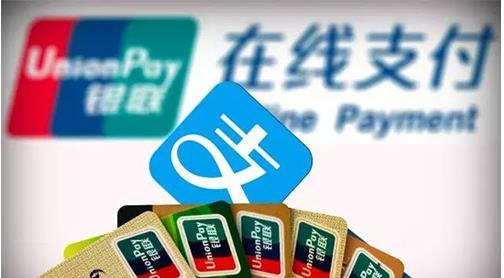央行将撤销客户备付金账户 支付回归本源