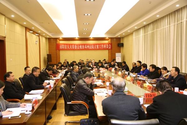 南阳市人大常委会视察邓州市法院立案工作